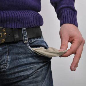 Privatinsolvenz Vorgehensweise
